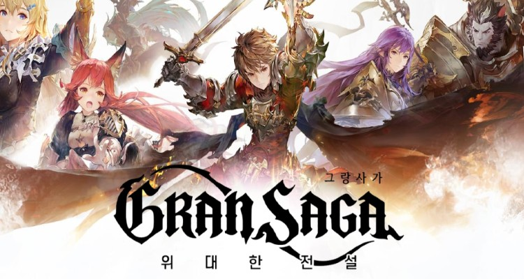 Gran Saga อัปเดตแรก