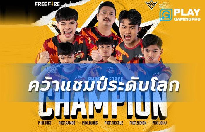 เกมเมอร์ชาวไทย