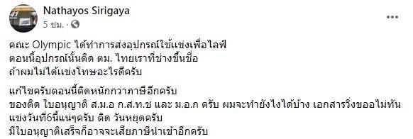Themiang เมี่ยง