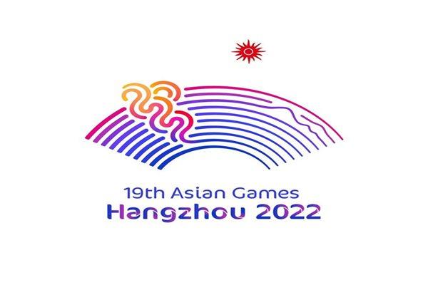 เอเชียนเกมส์ 2022